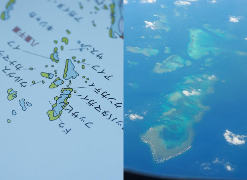 本書を読みながら飛行機に乗っていると、舞台となっているサンゴ礁「八重干瀬(やびじ)がちょうど眼下に!